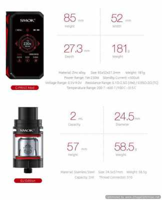 SMOK - G-Priv 2 Kit (EU EDITION) 230W