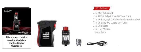 SMOK - Mag Baby 50W Kit (EU EDITION)